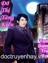 Đô Thị Tàng Kiều