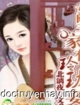 Ma Thiên Ký